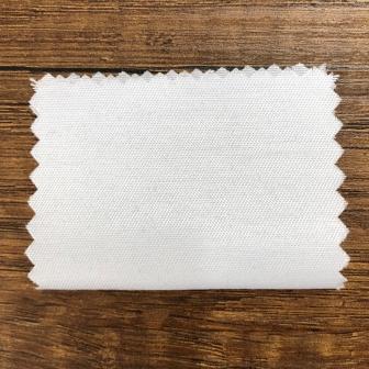 Poly.pamuk Saten Gömleklik Kumaş   Beyaz  ( Optik )